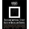Macallan Barrel-Aged Black Square