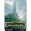 Foggy Ten Realms