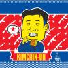 Kimchin-Un