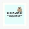 Kuchisabishii