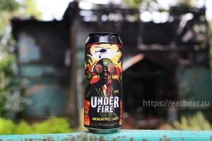 Under Fire в Озерках, фотография №8