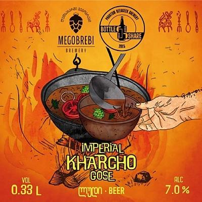 Kharcho