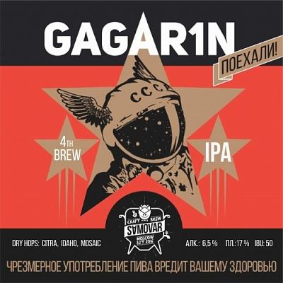 Gagar1n 4th Brew