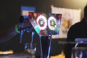 Craft Event 2020, фотография №43