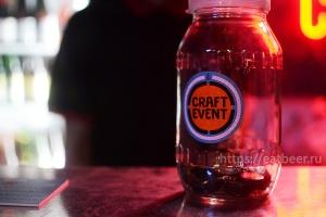 Craft Event 2020, фотография №47