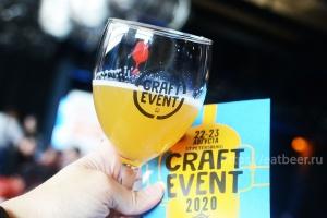 Craft Event 2020, фотография №51