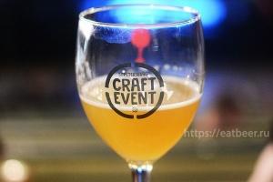 Craft Event 2020, фотография №52