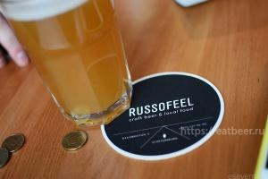 Дегустация Lis Brew. Презентация сырного и грибного пива., фотография №4