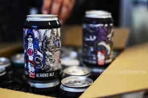 Дегустация Lis Brew. Презентация сырного и грибного пива., фотография №14