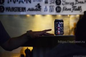 Дегустация Lis Brew. Презентация сырного и грибного пива., фотография №18