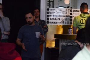 Дегустация Lis Brew. Презентация сырного и грибного пива., фотография №19