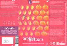 Этикетка пива Broken Pattern от пивоварни 4BREWERS. Изображение №1 (фото: Андрей Атаевв)