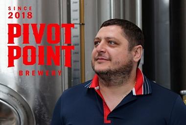 Интервью с пивоварней Pivot Point