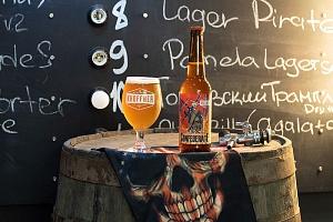 Интервью с пивоварней Khoffner—