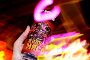 «Жидкое мясо» от пивоварни Brewlok